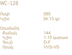 WC-128-DATA-HY
