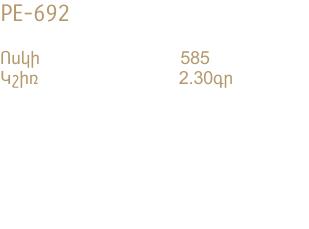 PE-692-DATA-HY
