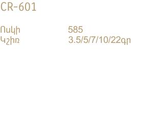 CR-601-DATA-HY
