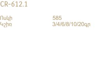 CR-612.1-DATA-HY