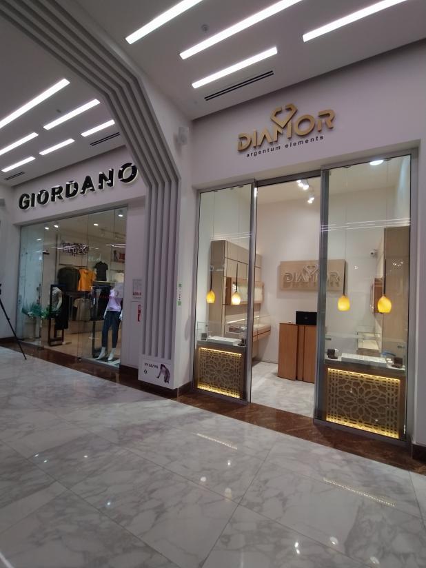 Shop-Rio