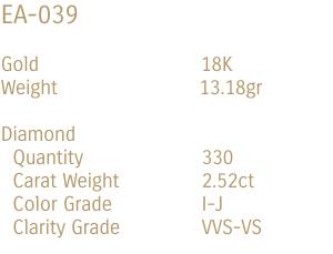EA-039-DATA-EN