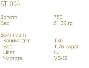 ST-004-RU