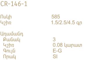 CR-146-1-DATA-HY