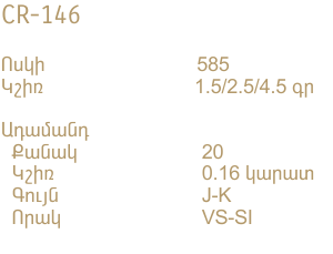CR-146-DATA-HY