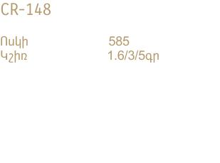 CR-148-DATA-HY