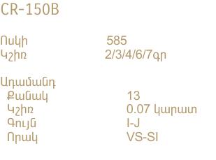 CR-150B-DATA-HY