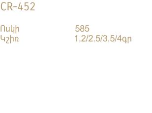 CR-452-DATA-HY