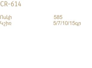 CR-614-DATA-HY