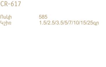 CR-617-DATA-HY