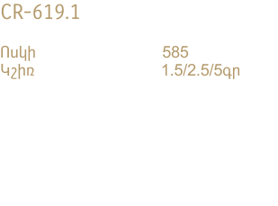 CR-619.1-DATA-HY