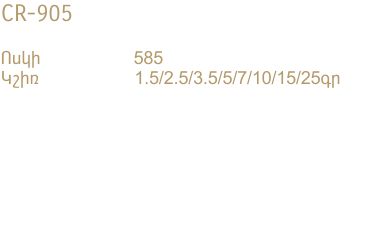 CR-905-DATA-HY