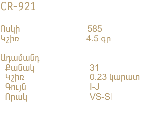 CR-921-DATA-HY